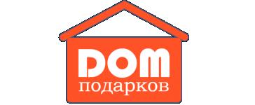 логотип Дом Подарков - оригинальные подарки с доставкой по Беларуси (оптом и в розницу)