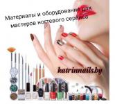 логотип Все для красоты ногтей