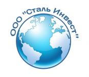 логотип ООО Сталь Инвест