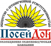 "логотип ООО ""ССК ""ПосейДон"""