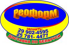 """логотип  РПК """"РЕОФОРМ"""" -  изготовление наружной РЕ кламы и ОФОРМ ление интерьеров - самые доступные цены"""