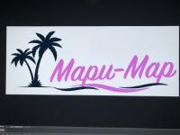 """логотип Гостевой дом """"Мари-Мар"""""""