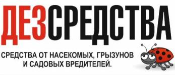 """логотип Магазин """"Дезсредства"""" - средства от насекомых и грызунов"""